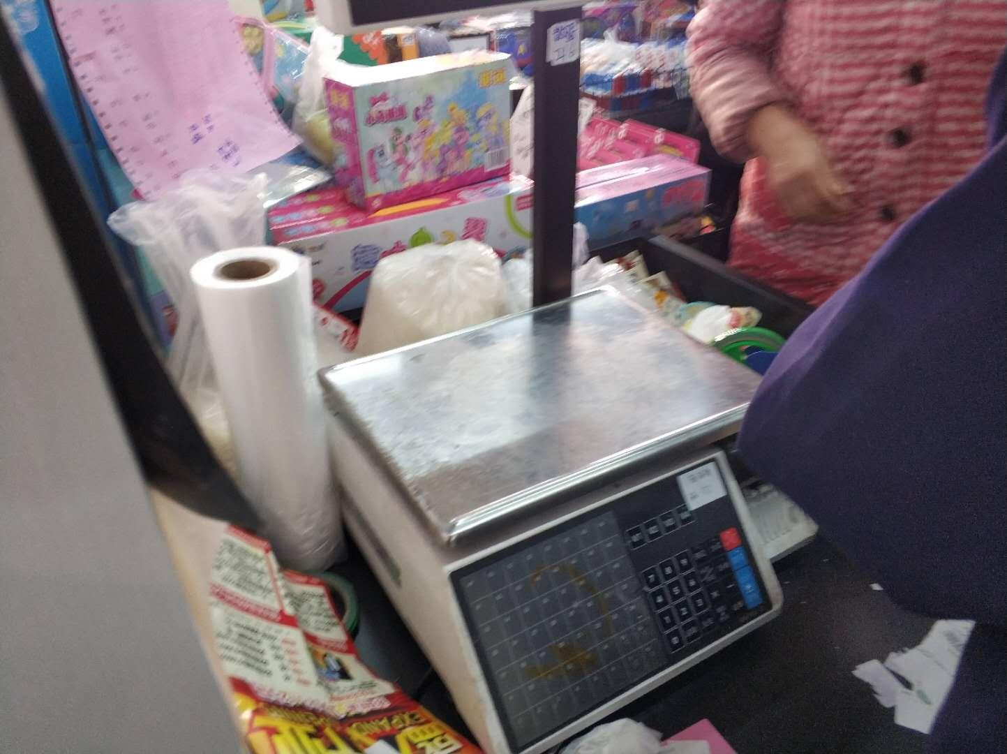 新华平价超市二十年老店(图7)
